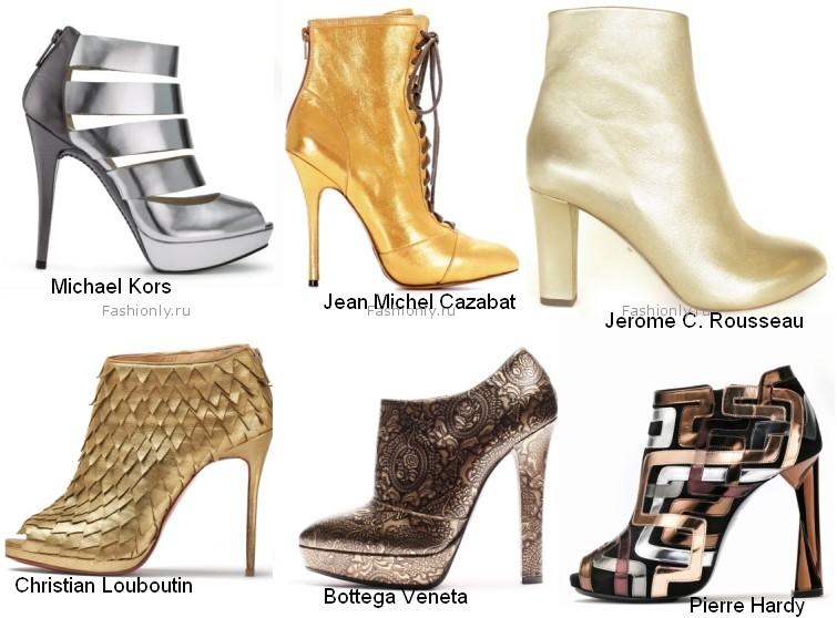 Эффектные кожаные металлизированные ботильоны в коллекциях Pierre Hardy, Bottega Venetta, Michael Kors представлены в самых разнообразных цветовых решениях.