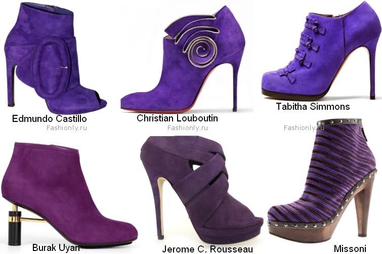 Еще одним цветовым лидером осеннего сезона в моде осени 2012 на ботильоны можно назвать насыщенно фиолетовый оттенок. Ботильоны фиолетового цвета были замечены в осенних коллекциях от Tabitha Simmons, Edmundo Castillio, Missoni