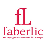 Faberlic — отзывы о косметике