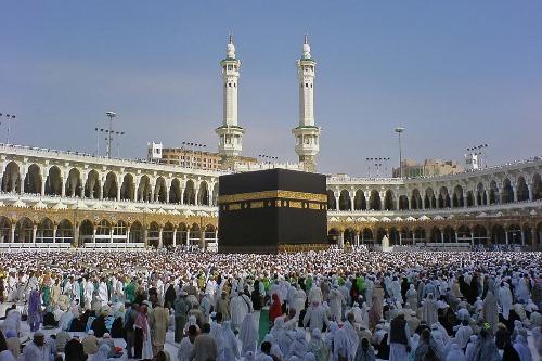 Мекка – паломничество: Священная Мечеть Харам