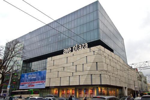 ТЦ Ave Plaza Харьков