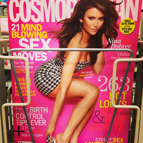Нина Добрев на обложке журнала Cosmopolitan