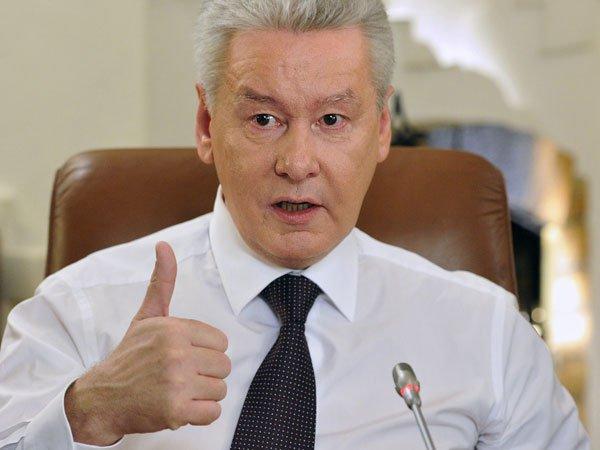 Собянин снова стал мэром Москвы