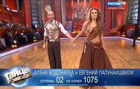 Водонаева снова победила