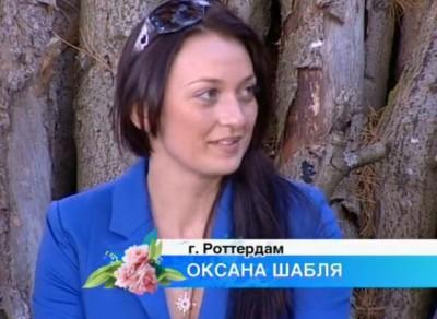 Оксана Шабля ушла на женском голосовании