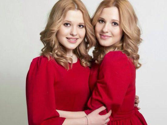 России могут закрыть доступ на выступление в Евровидении
