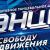 Танцы на тнт 6 серия (выпуск) 27.09.2014 смотреть онлайн