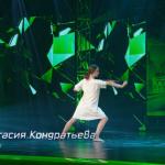 anastasiya-kondrateva-proekt-tantsy-na-tnt