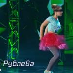 liza-rublyova-proekt-tantsy-na-tnt