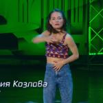 mariya-kozlova-proekt-tantsy-na-tnt