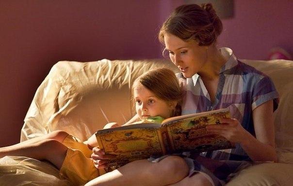 Что почитать ребёнку на ночь