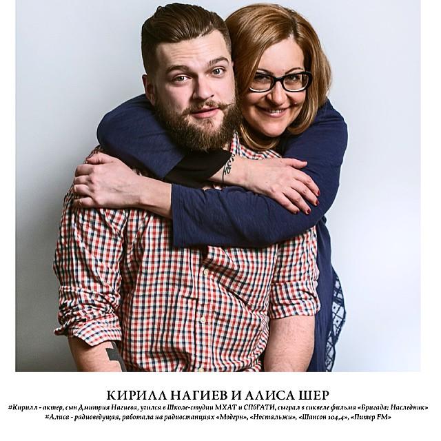 Экс-жена Дмитрия Нагиева появилась на обложке глянца