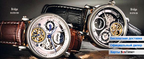 """Какие часы выбирают настоящие """"стервы""""?"""