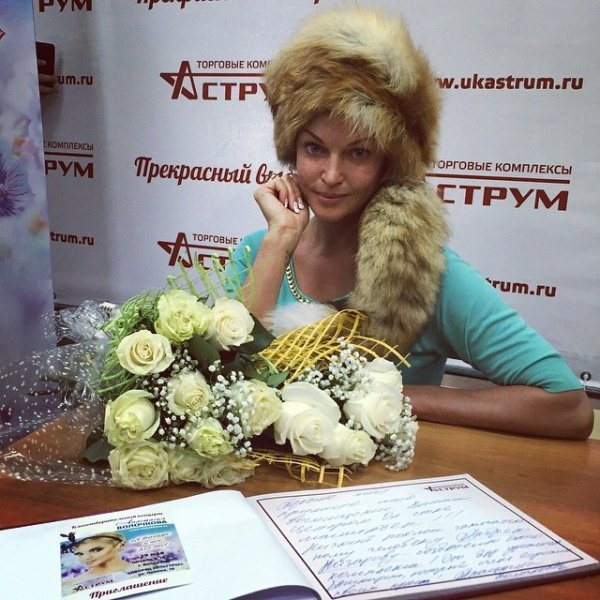 Анастасия Волочкова снова раскритикована
