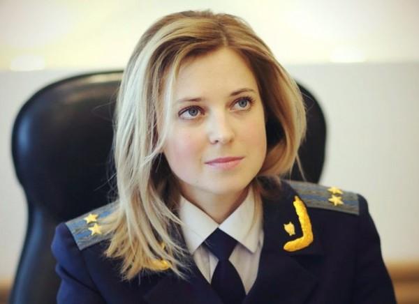 Прокурор Крыма Поклонская снимется в биографическом сериале