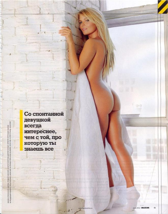 Дочь певицы Валерии разделась для мужского журнала Maxim