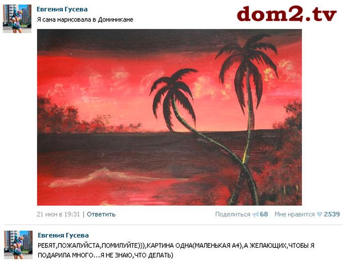 Евгения Феофилактова пишет картины и собирается устроить собственную выставку