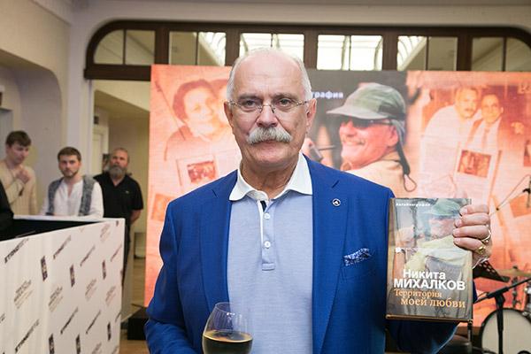 На московском кинофестивале прошла презентация первой книги Никиты Михалкова 1