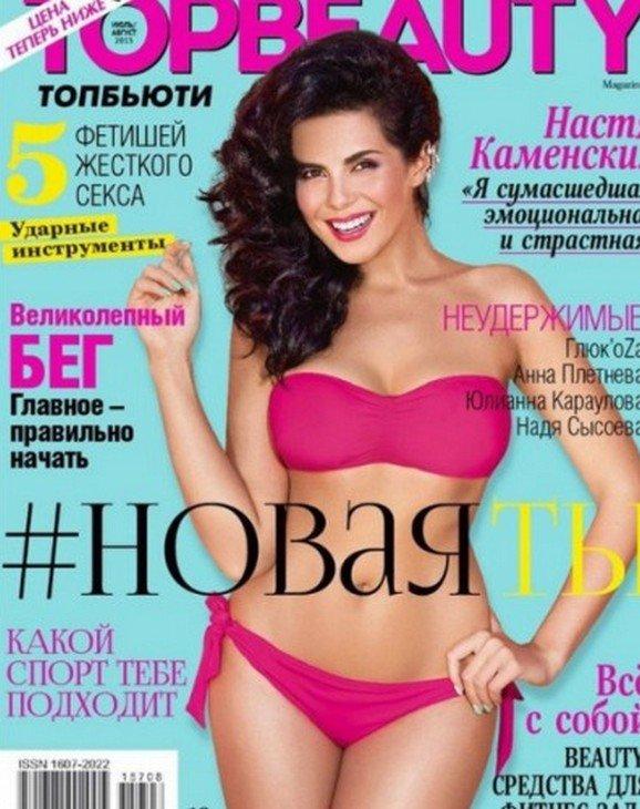 """Настя Каменских разделась для издания """"Topbeautу"""""""