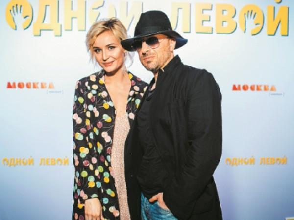Полина Гагарина рассказала о поцелуях с Дмитрием Нагиевым