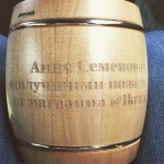 Анне Семенович подарили бочку красной икры