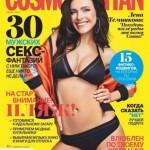 Лена Темникова похвасталась фигурой после родов в свежей фотосессии