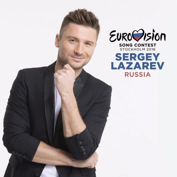 """Сергей Лазарев выступит на """"Евровидении - 2016"""""""