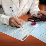 Получение официального больничного листа — все, что нужно знать
