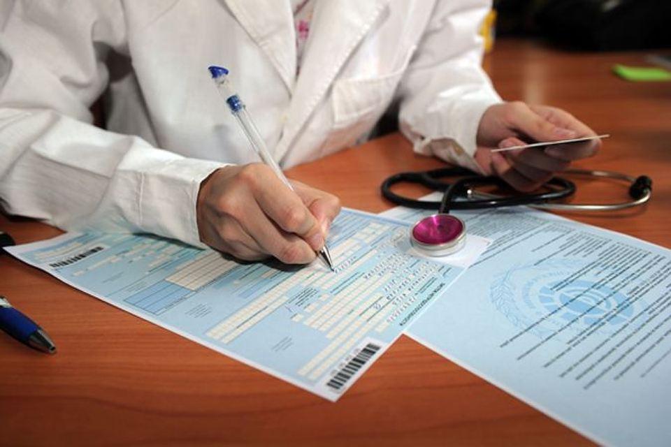 Записаться на прием в поликлинику в г.домодедово