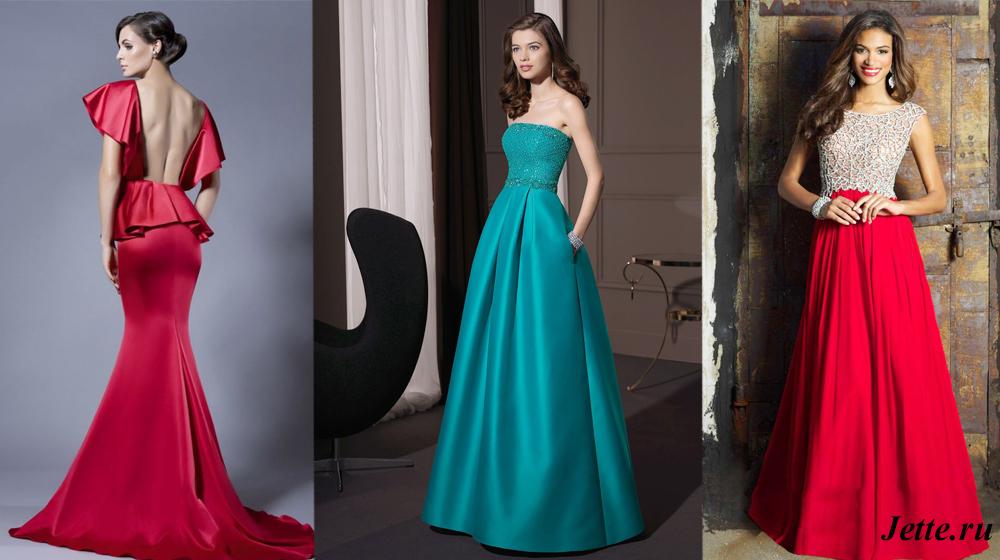 8506f93eaf8 Современные длинные вечерние платья