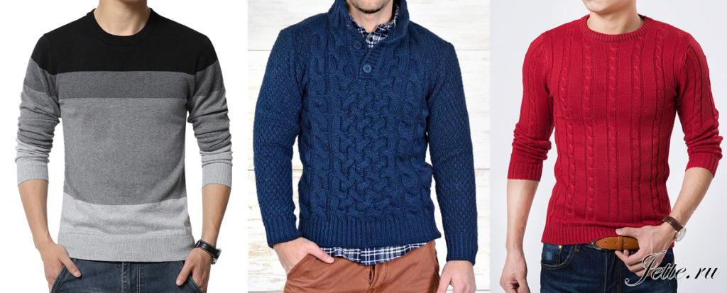 мужской свитер или пуловер
