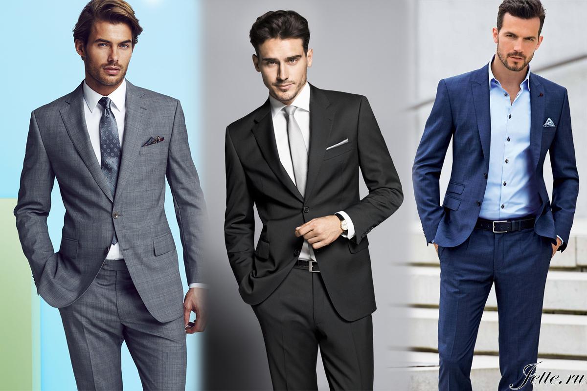 возникнуть мужской гардероб из чего должен состоять фото ниже представлены фото