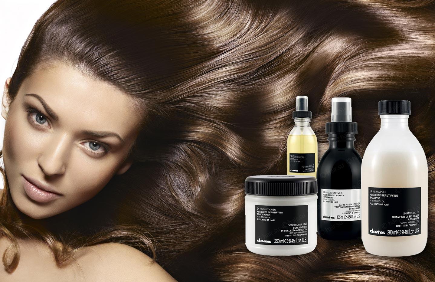 Природные масла на страже красоты волос