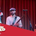 Сериал «Отель Элеон» 2 сезон, 10 серия (31 серия)