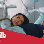Сериал «Отель Элеон» 2 сезон, 3 серия (24 серия)
