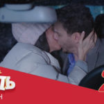 Сериал «Отель Элеон» 2 сезон, 5 серия (26 серия)