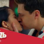 Сериал «Отель Элеон» 2 сезон, 8 серия (29 серия)
