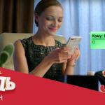 Сериал «Отель Элеон» 2 сезон, 12 серия (33 серия)