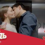 Сериал «Отель Элеон» 2 сезон, 13 серия (34 серия)