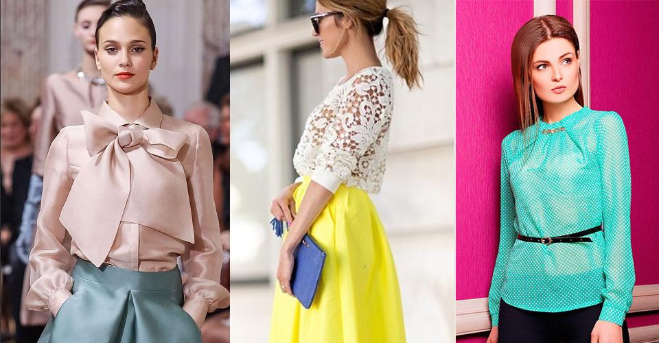 Модные Женские Блузки 2017 С Доставкой