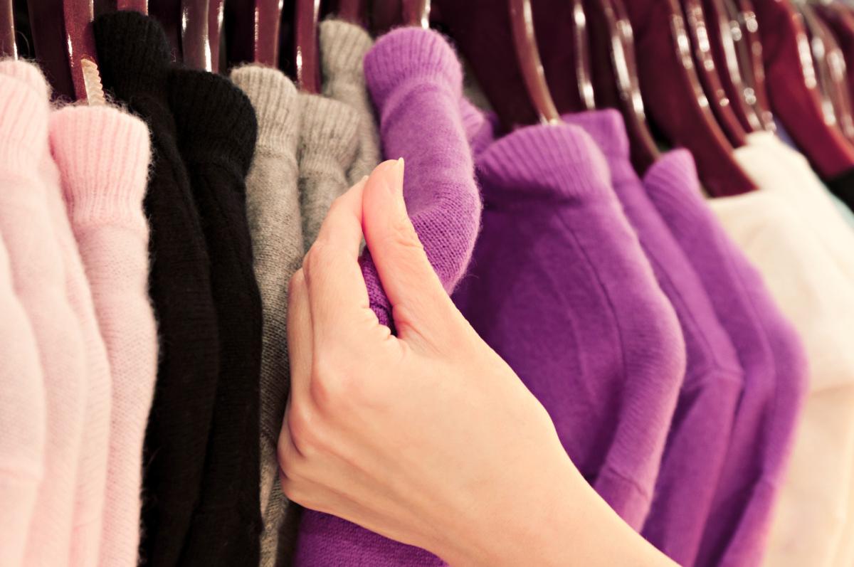 одежда из натуральной шерсти