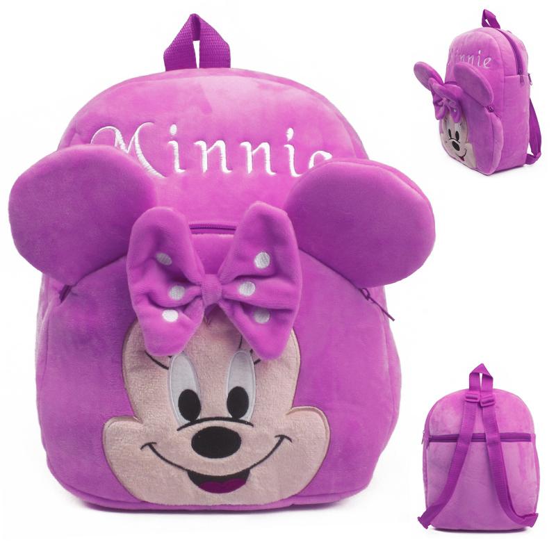 Красивая сумочка или рюкзачок