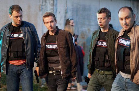 Полицейский с Рублёвки 2 сезон