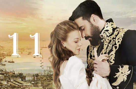 султан моего сердца 11 серия
