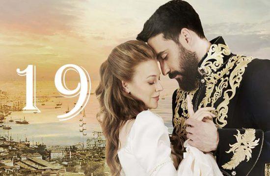 султан моего сердца 19 серия