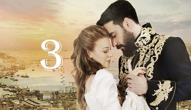 султан моего сердца 3 серия
