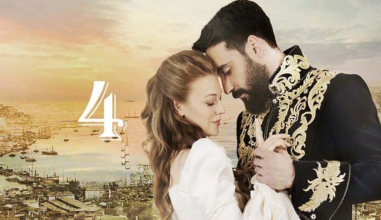 султан моего сердца 4 серия