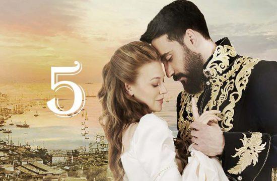 султан моего сердца 5 серия
