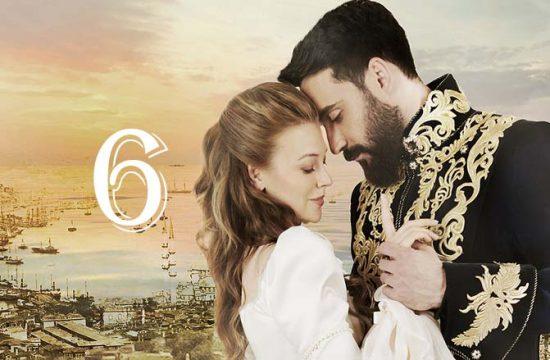 султан моего сердца 6 серия