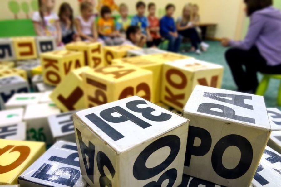 набор кубиков автора